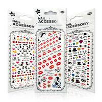 free art supply samples snowflake hot sticker nail art