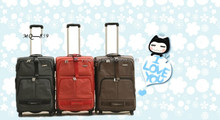 New products luggage trolly travelling bag