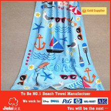 Big size 75*150 cm top soft velour beach towel for wholesale