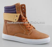 Men classic PU high top sneakers Classic sneakers mens hot brands sneakers