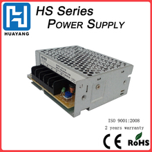 5v 12v 24v 50w electric dc switching power supply