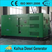 500KVA Soundproof diesel generator Powered by Cummins