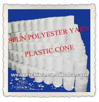 100% polyester plastic sewing thread box