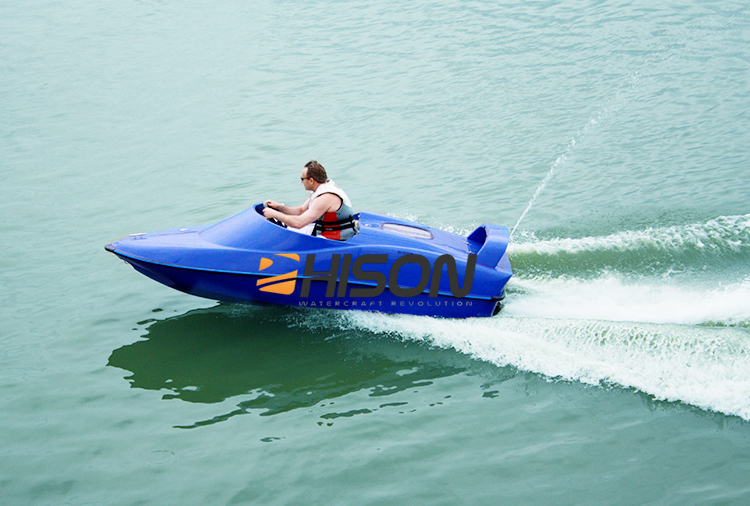 Hison most popular china china jet one person fishing boat for Jet fishing boat