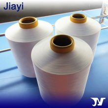 hgh twist PA 6 high elastic china textile yarn for underwear 100% nylon 6 DTY filament yarn