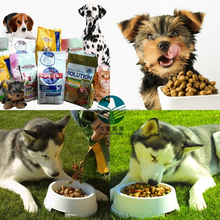 Pet/Dog/Cat Food Equipment