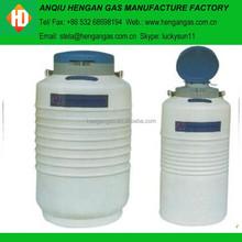 small capacity liquid nitrogen container
