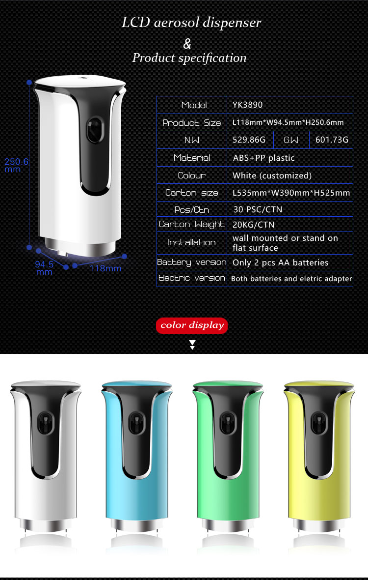 aerosol dispenser (4)