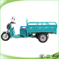 110cc engine three wheel motorcycle