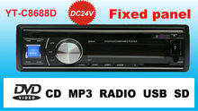 24 volt 1 din fixed panel car dvd player with USB YT-C8688