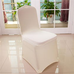 Chair Covers Wedding,Chaircovers,China Chair Cover,Wholesale Chair Cover