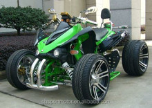 250cc Racing ATV quad bike ATV For adults Street legal ATV