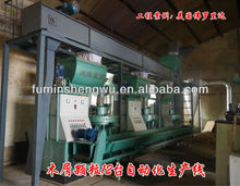 Full automatic pellet machine factory price