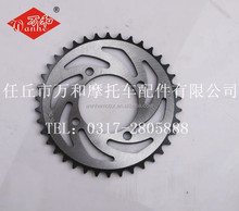 Sprocket and chain kit for motorcycle