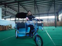 E bike E trike E tricycle
