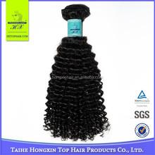 Alibaba Website Hot Sale 6A Kinky Curly Hair Brazilian Human Hair Wholesale