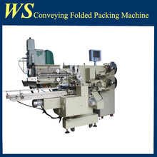 Chocolate Folded Wrapping Machine / Candy Folded Wrapping Machine/Chocolate Candy Wrapping Machine