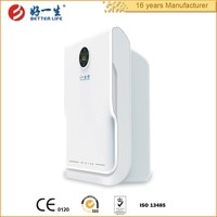 Electrostatic Dust Cleaner Home Air Purifier Remove the Formaldehyde Benzene Air Cleaner