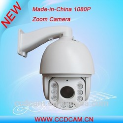 alibaba china market dome 360 degree outdoor camera with low price