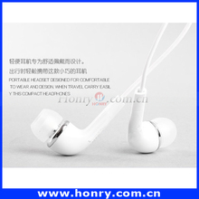 Hot selling with retail package for Samsung Galaxy S4 mobile phone headset with mic and volume control