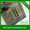 Key Lock 9 Channel Output 12V DC CCTV Distributed Power Supply Box
