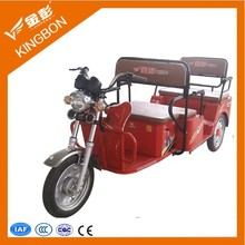 Kingbon Dc controller battery auto rickshaw tricycle electric carrying passengers