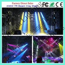 230W 7R cheap new style top level 7r beam moving head light