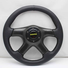 2015 Modification Personality Pure Leather Car Steering Wheel Auto Parts Of 14 Inches Material Black Aluminium Alloy Wheel