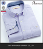latest chambray shirt designs for men