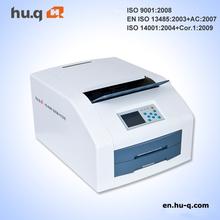 HQ-450DY Medical Dicom Film Printer