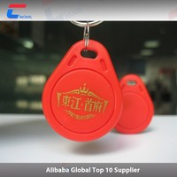 Colorful ABS material 13.56Mhz HF rfid key fob