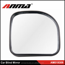 2015 New Car Auto Wide Angle Side Rear view Blind Spot Mirror