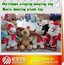 Funny singing stuffed animal toys for christmas