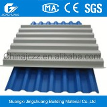 Low Cost PVC Plastic Roof Tiles for Sale/one layer roof sheeets