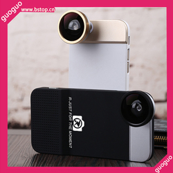 with Self-timer Function Cellphone Case New Phone Bumper Cover for iPhone 6 6S Supplier