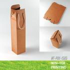 WT-PBX-1585 caixa de embalagem de alimentos para animais