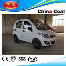 China coal group 2015 New lauch Electric car 85km/h max speed with whole meta body