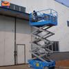 adjustable height hydraulic scissor lift platform for repair