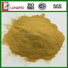 poultry feather meal for animal feed with low price
