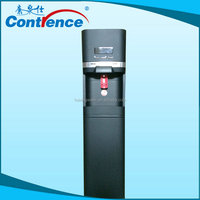 commercial hot and cold water purifier system in office