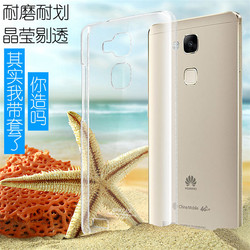 IMAK transparent durable Hard cover Crystal shell wearable Case for huawei ascend mate7
