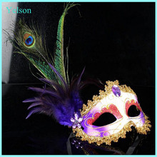 Wholesale Christmas party side peacock feather mask