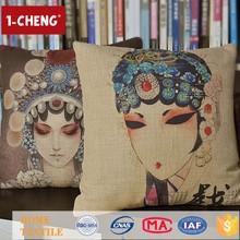 Creative Fashion Beijing Opera Printing Designs Cushion Home Decor Throw Pillow Stadium Chairs Cover