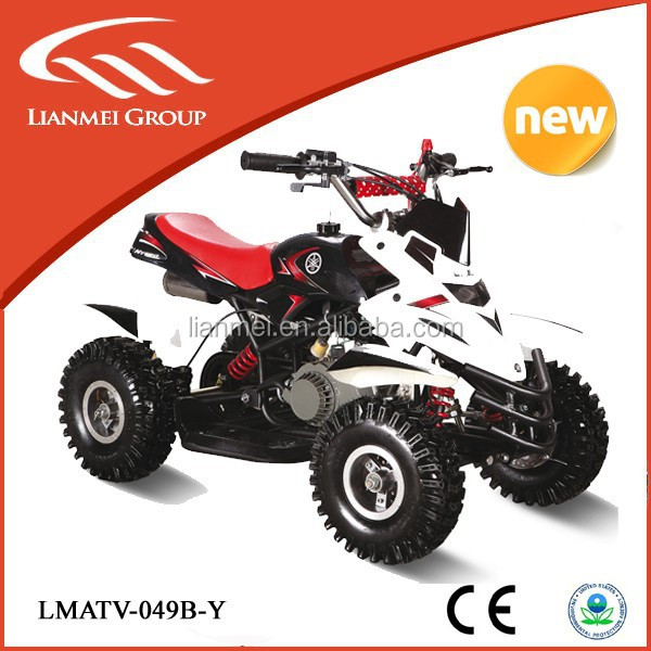Atv gas powered four wheeler for kids wholesale buy gas for Motorized 4 wheeler for toddlers