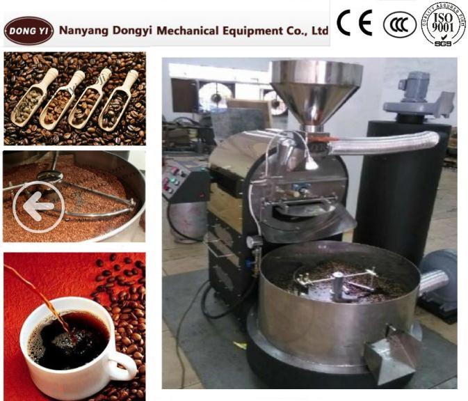 信頼性の高い品質を持つ熱い販売のコーヒー焙煎業者販売のためのステンレス鋼