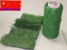 PE monofilament & curled yarn landscaping fake grass