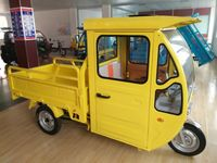 yellow smart popular electric cargo tricycle price