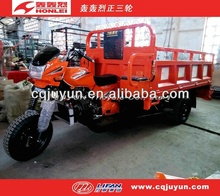 air cooling engine cargo Tricycle/Three Wheel Motorcycle made in China HL250ZH-A22