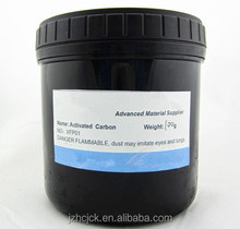 Graphene powder