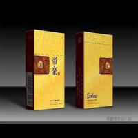 China Alibaba Customized paper disposable cigarette box